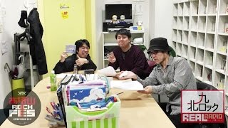 ☆オール北九州『北九ロック REAL RADIO』Vol.38