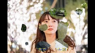 『演歌耳袋帖』新しい曲・柳川旅情 津吹みゆさん 20-08-28