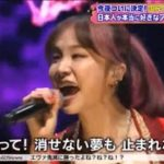 アニメソング総選挙 3位~1位