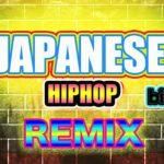 最新 日本語ラップ・ヒップホップ 全6曲 リミックスして 新曲 人気曲 元プロダンサーが踊ってみた  / THE FIRST TAKE Dance