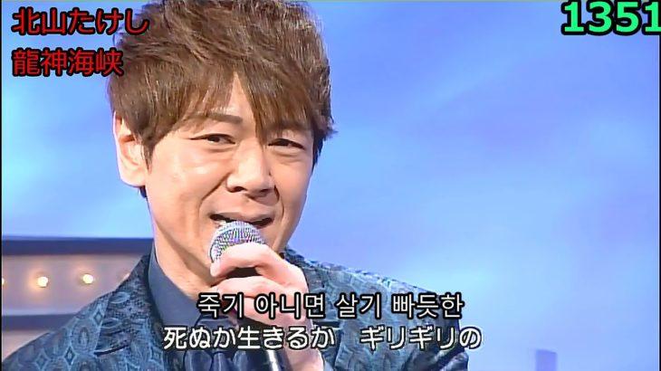 演歌・歌謡曲・チャンネル・294・한국어 자막