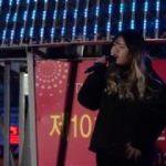 """2018.12.28 Daily Concert(시민 참여 콘서트) """"동아대학교 힙합, R&B 동아리 리드머"""""""