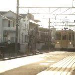 横浜一のインディーズバンドChameleon(カメレオン) / hope-I have a dream-  MV