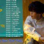 新曲 2019 JPOP 音楽 最新曲 2019♪ღ♫JPOPメドレー 2019 【50曲】邦楽 最新 人気 ランキング 新曲 作業用 BGM 邦楽2019