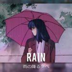 [무료비트] R&B Style 'RAIN (prod. ELTO)' Type Beat 타입비트 OFF ON OFF, 오프 온 오프 