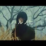 新曲 2019 – JPOP 音楽 (最新曲 2019) || ランキング 最新 邦楽 ヒットチャート 新曲 メドレー