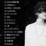 JPOP 最新曲ランキング 邦楽 2019ヒットチャート 新曲 メドレー作業用BGM】 メドレー