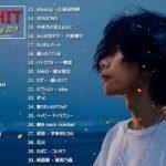 JPOP 最新曲ランキング 邦楽 2019ヒットチャート 新曲 メドレー作業用BGM】 5