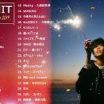 JPOP 最新曲ランキング 邦楽 2019ヒットチャート 新曲 メドレー作業用BGM】 8