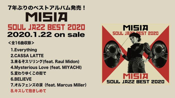 MISIA – MISIA SOUL JAZZ BEST 2020 全曲試聴