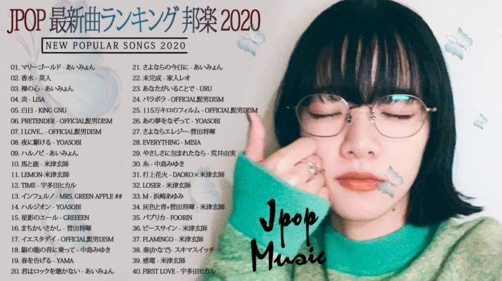 2020-2021 JPOP 最新曲 人気曲 話題曲 注目曲 ベスト ミックスリスト🍓 🍑🍓 Official髭男dism,米津玄師,あいみょん,YOASOBI,King Gnu🍑#8i🍓