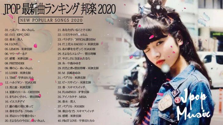 2020-2021 JPOP 最新曲 人気曲 話題曲 注目曲 ベスト ミックスリスト 🌱🎄🌱 Official髭男dism,米津玄師,あいみょん,YOASOBI,King Gnu🌱#8u🌱