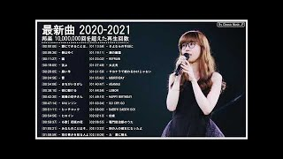新曲 2020-2021 ♫ JPOP 音楽 (最新曲 2020-2021) (3)2b379d23bfcb4d41933a96047a688107 output