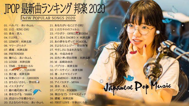 2020-2021 JPOP 最新曲 人気曲 話題曲 注目曲 ベスト ミックスリスト 💕🌻💕 Official髭男dism,米津玄師,あいみょん,YOASOBI,King Gnu🌻#8i🌻